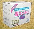 泥汚れ専用洗剤「泥スッキリ303」